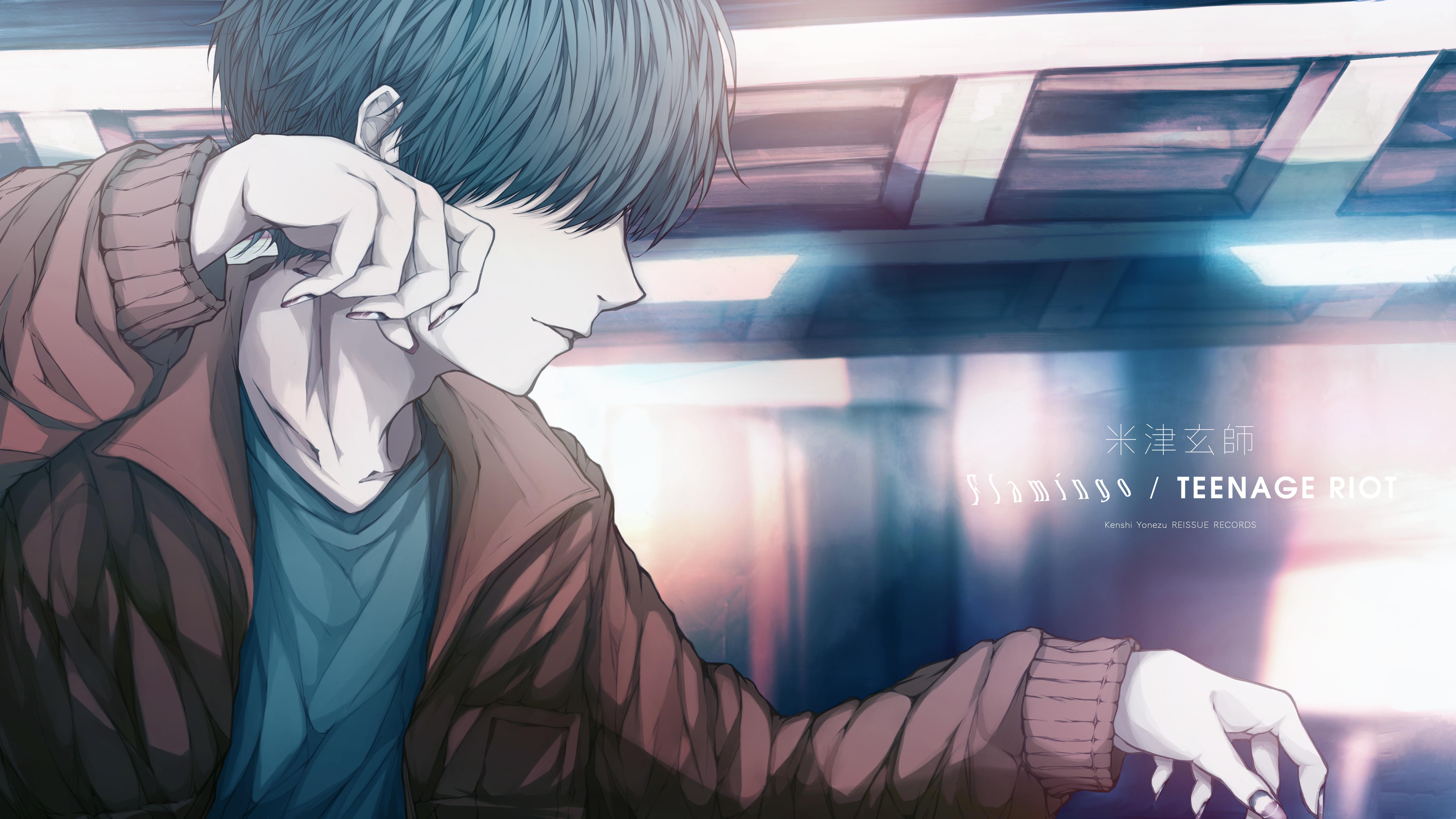 Kenshi Yonezu 5k Retina Ultra Hd Wallpaper Background Image
