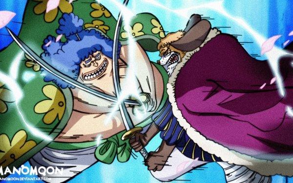Anime One Piece Shutenmaru Inuarashi HD Wallpaper | Background Image