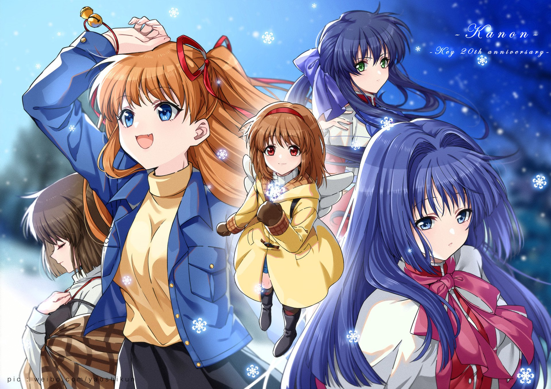 Wallpapers ID:1056343