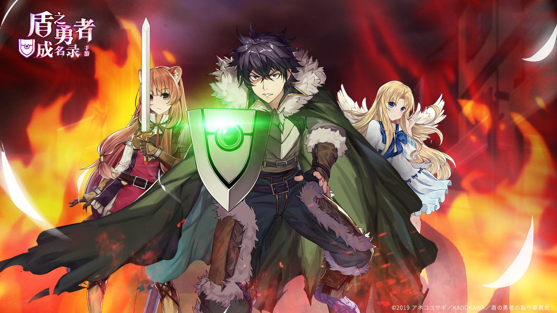 The Rising Of The Shield Hero Hd Wallpaper Background Image