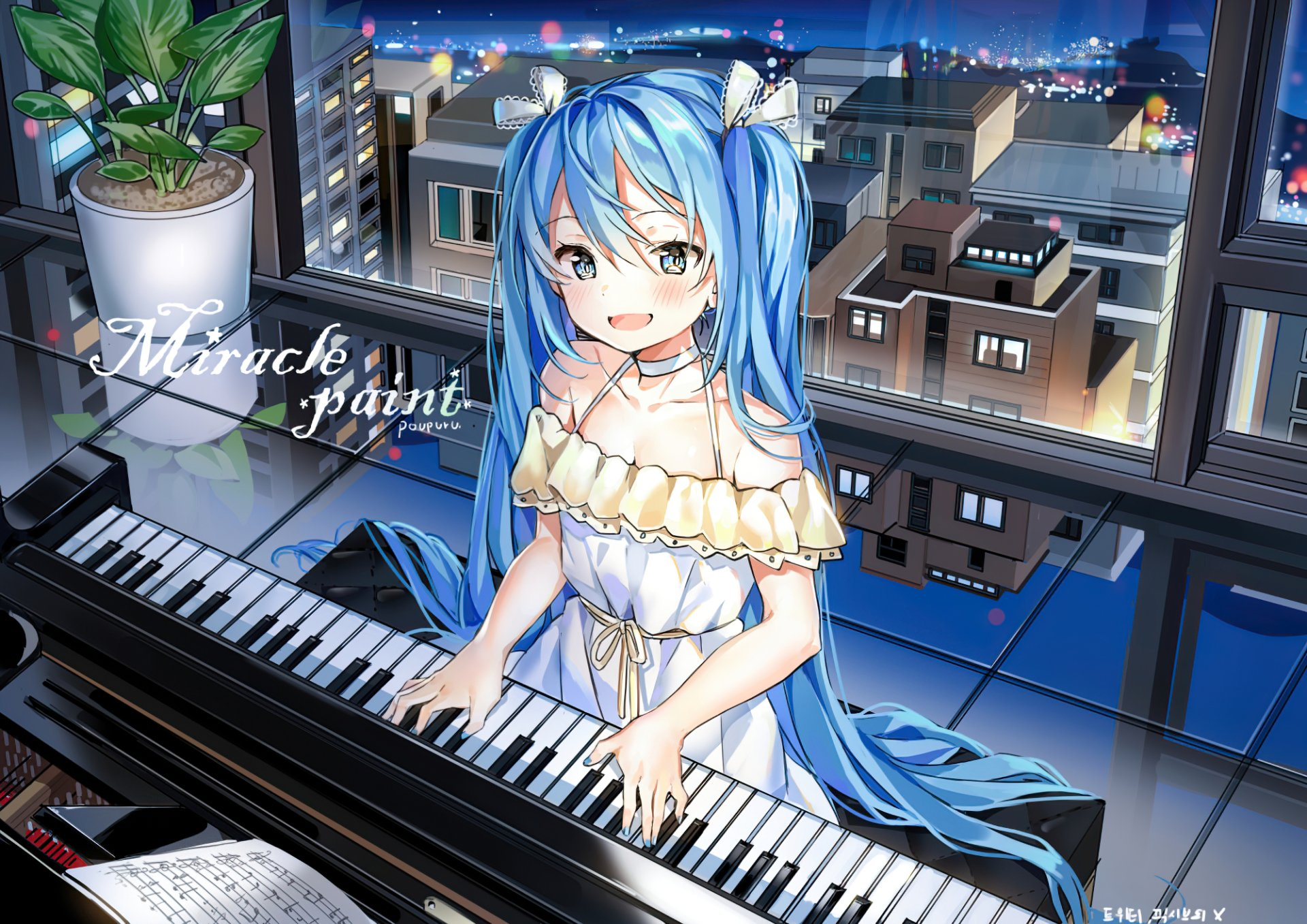 Wallpapers ID:1076912
