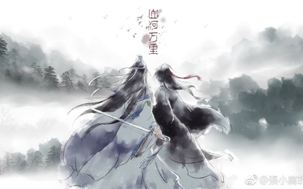 Anime Mo Dao Zu Shi Lan Wangji Lan Zhan Wei Wuxian Wei Ying HD Wallpaper   Background Image