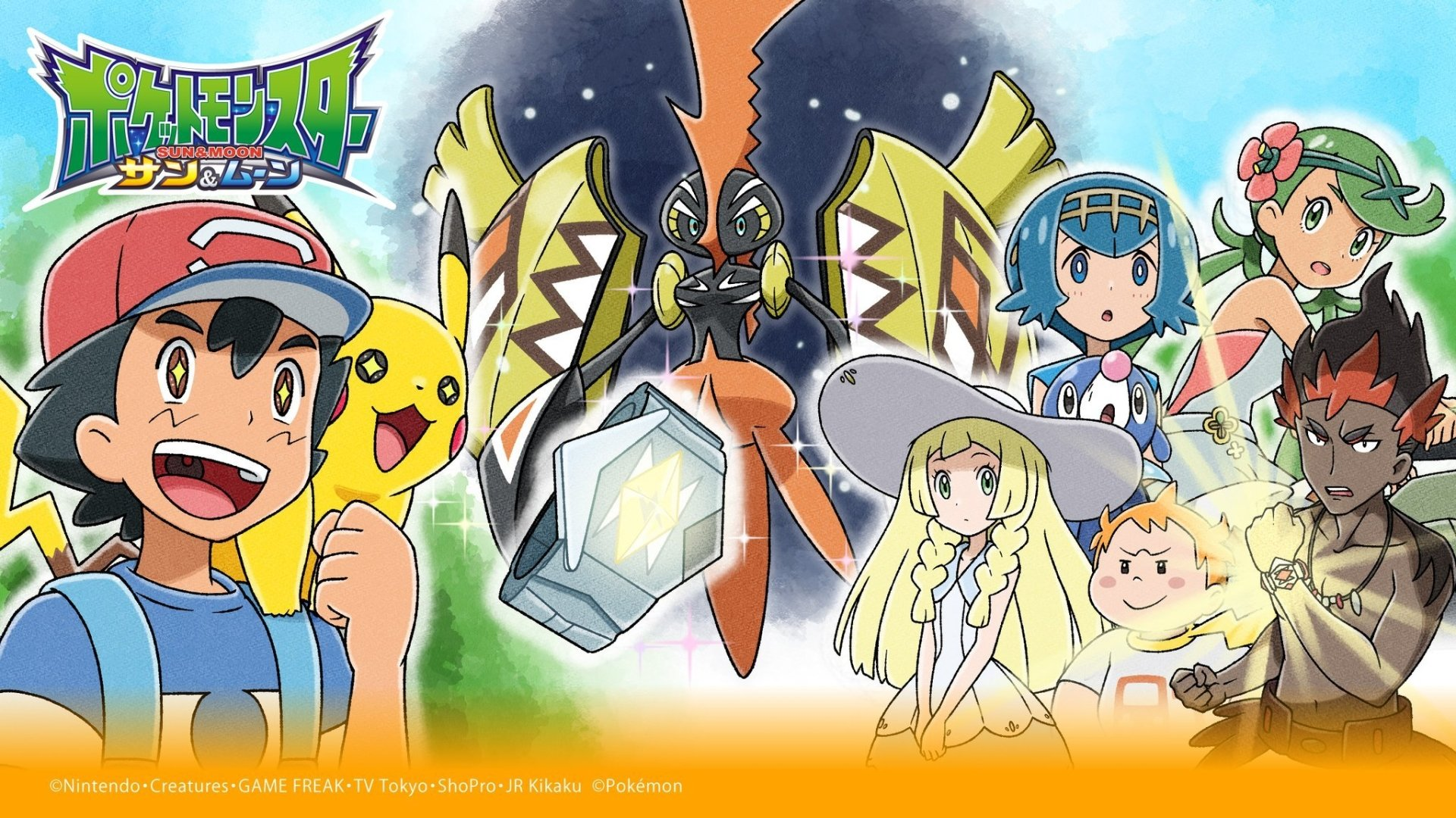 Wallpapers ID:1159694