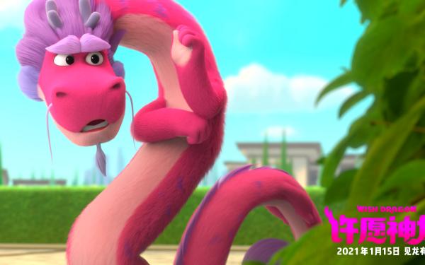 Movie Wish Dragon Long Chinese Dragon HD Wallpaper | Background Image