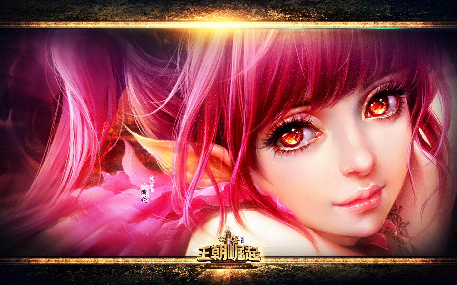 Wallpapers ID:310187