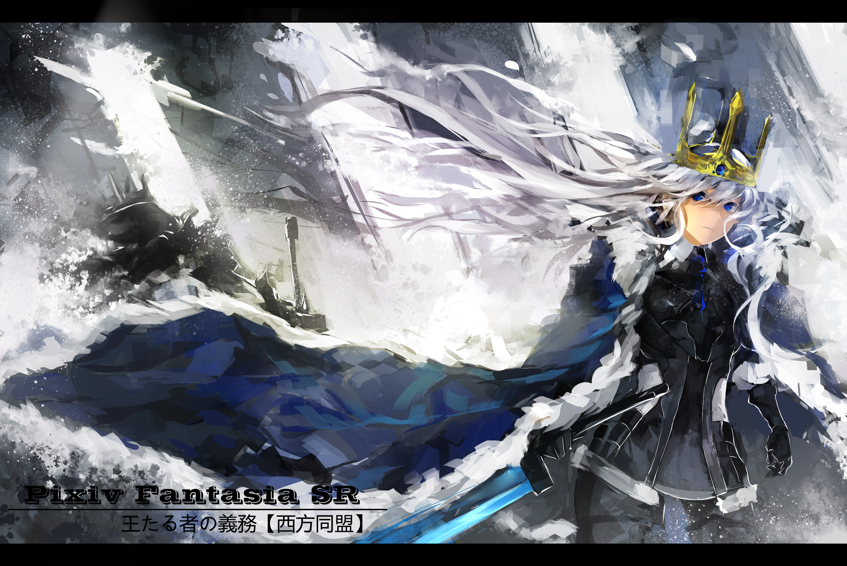 anime girl with white hair and red eyes with sword