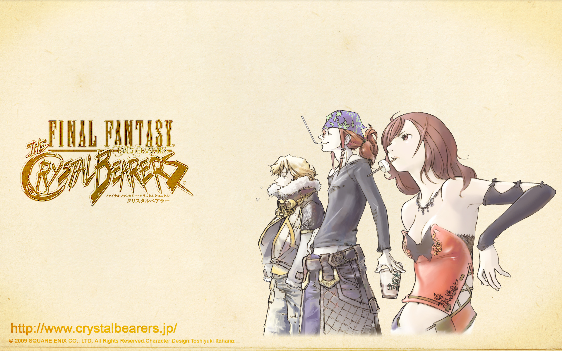 4 Final Fantasy Crystal Chronicles The Crystal Bearers Hd