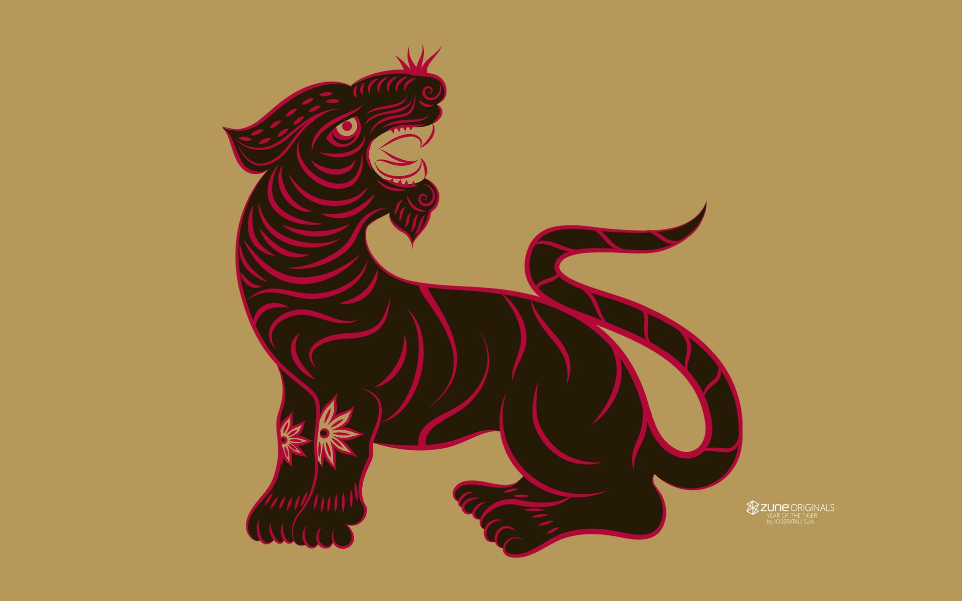 products zune zodiac tiger wallpaper