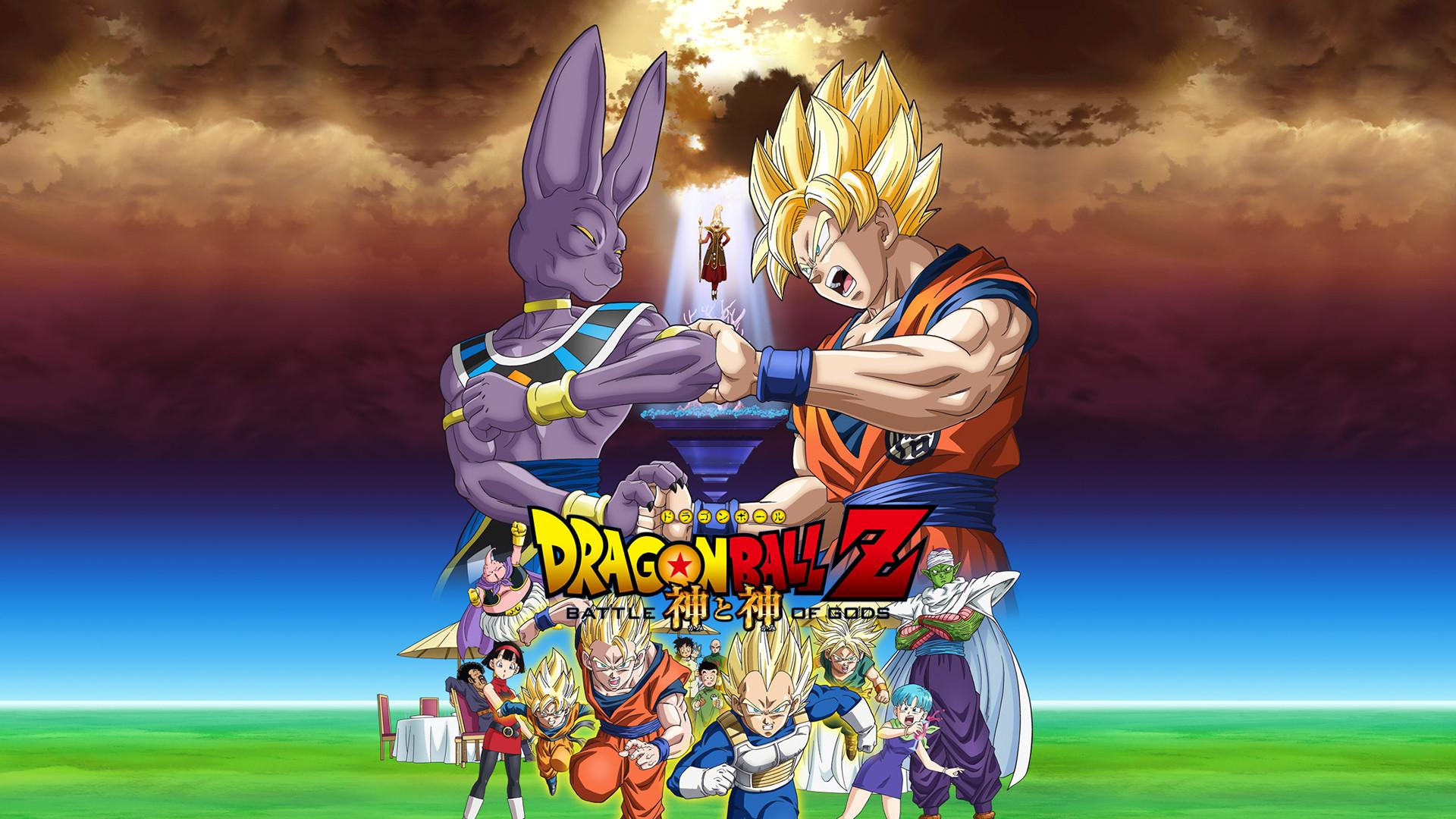 Dragon Ball Z Hd Wallpaper Background Image 1920x1080 Id