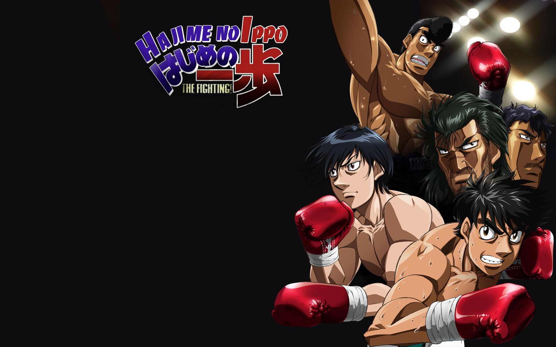 Hajime no ippo dvd cover