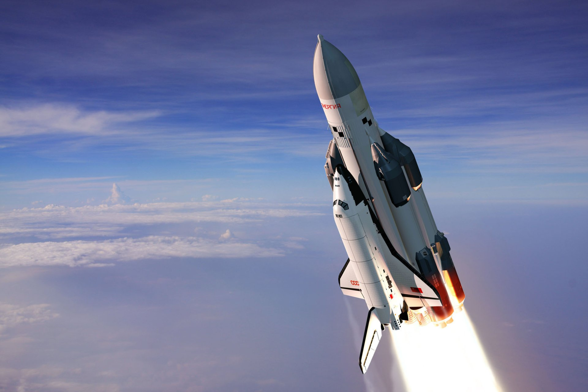 Vehicles - Space Shuttle  Wallpaper