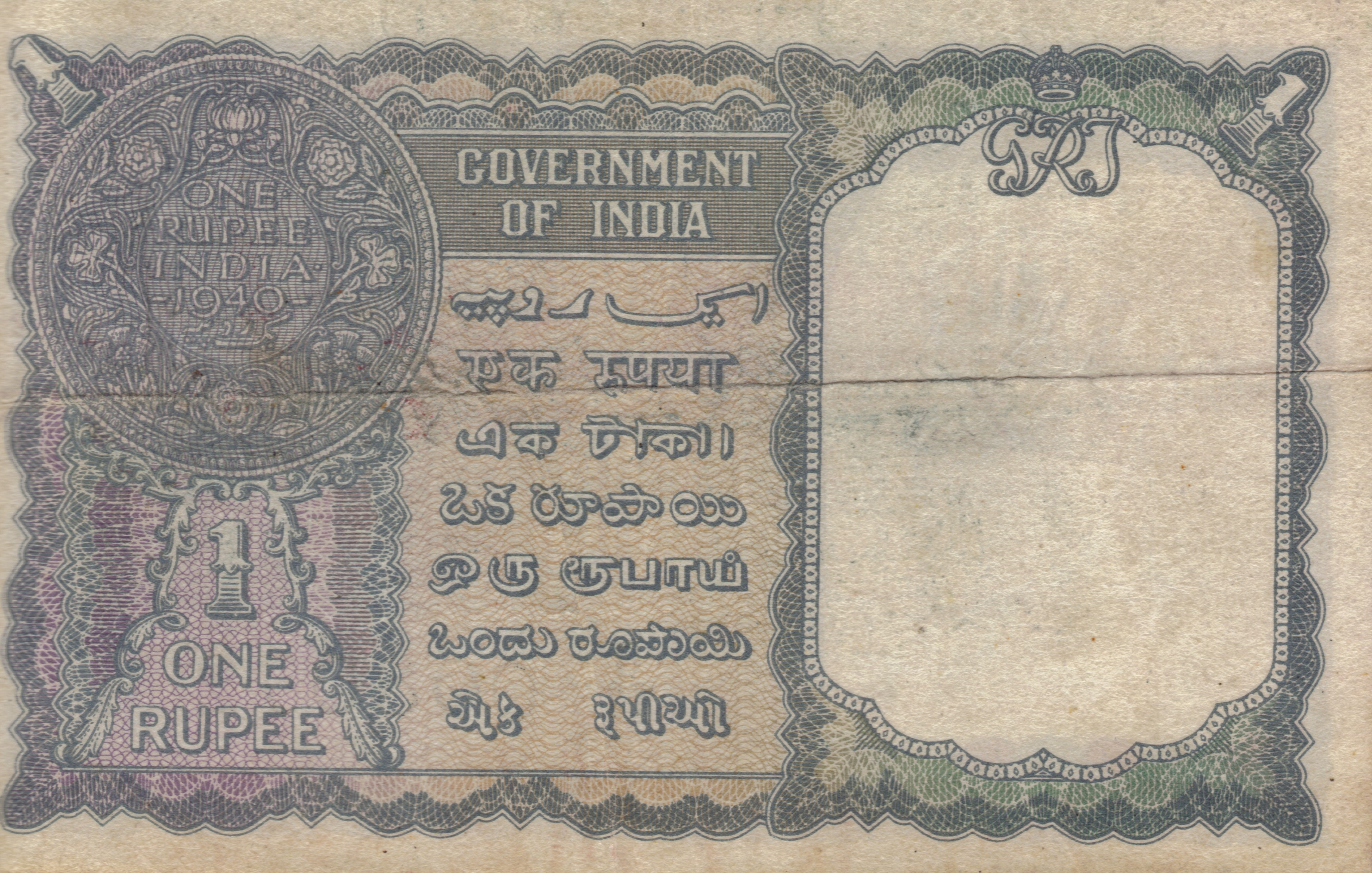 Indian Rupee 4k Ultra HD Wallpaper And Background Image