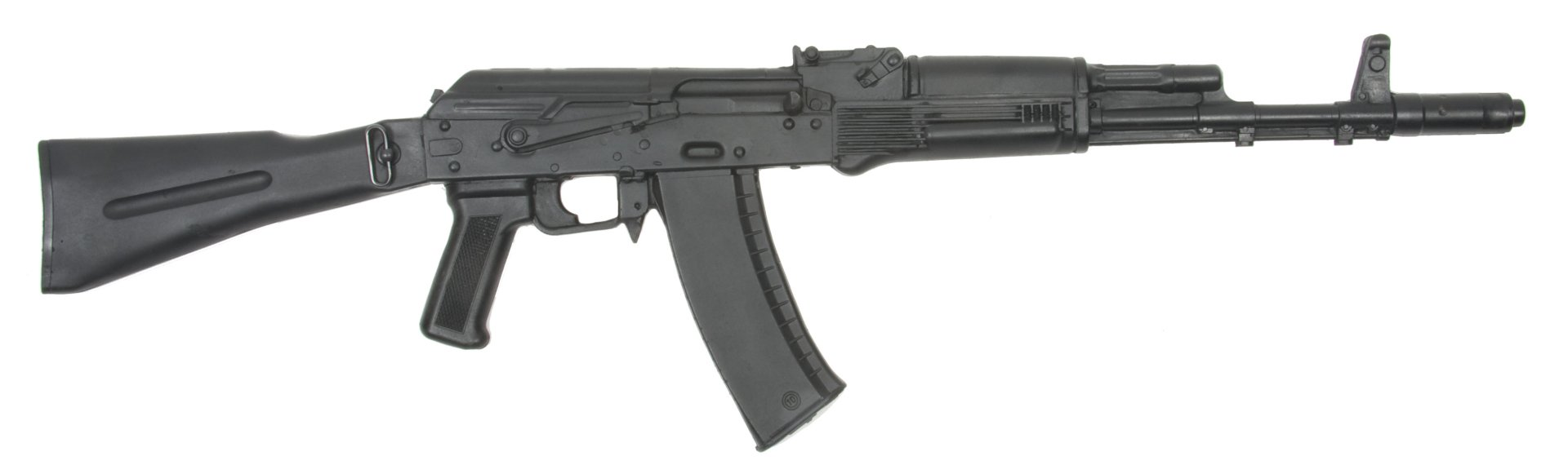 Weapons - AK-47  Wallpaper
