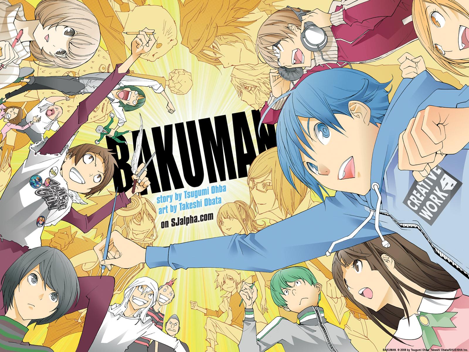 Bakuman 444428