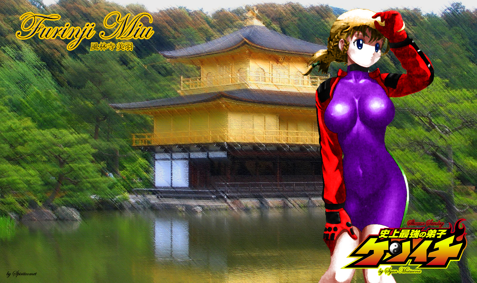 Kenichi The Mightiest Disciple Wallpaper And Background Image