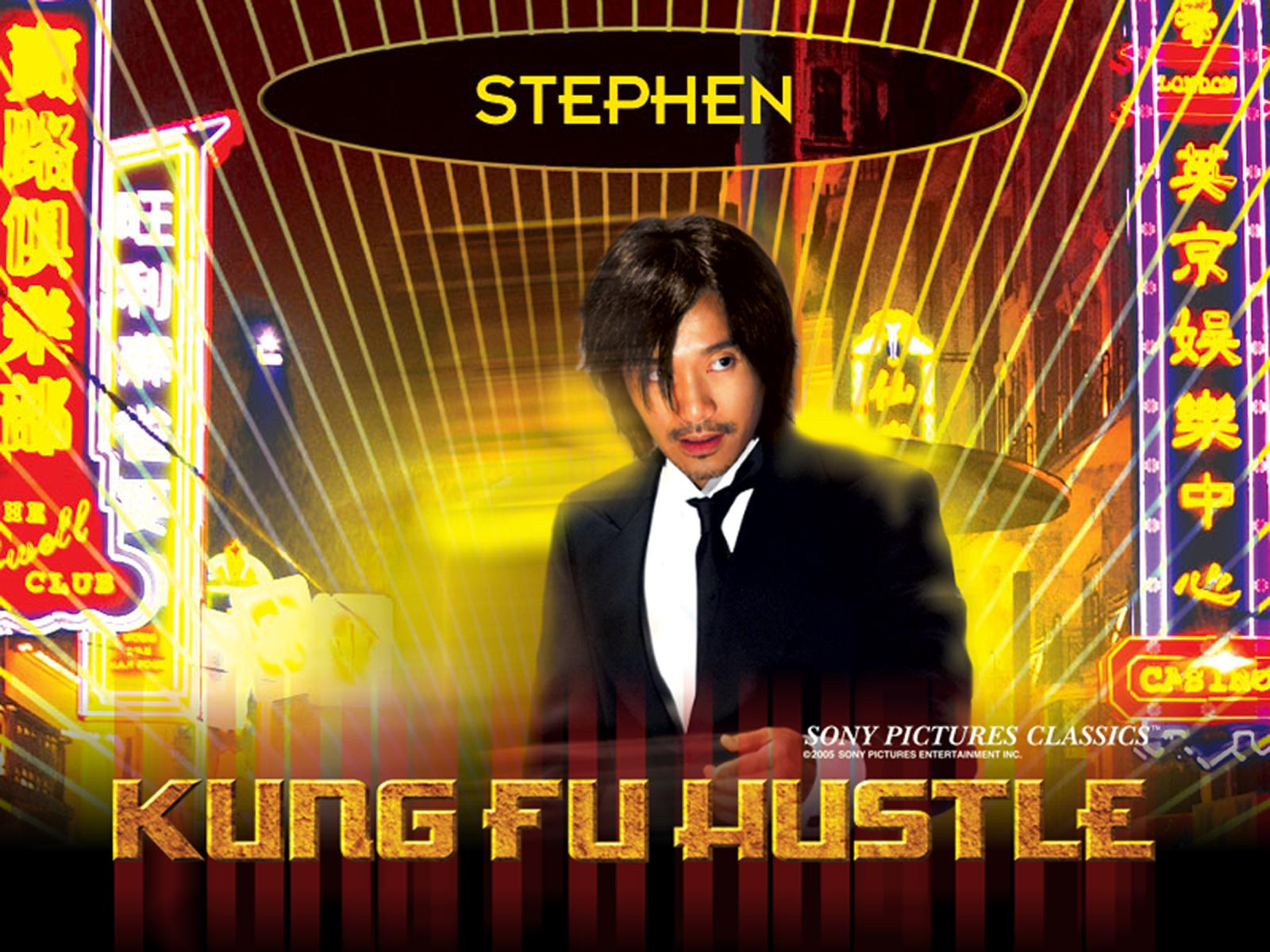 Download kung fu hustle hd torrent and kung fu hustle movie yify.