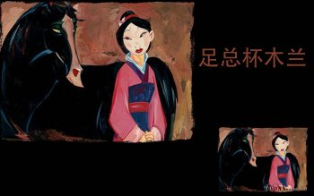 Movie - Mulan Wallpapers and Backgrounds ID : 482353