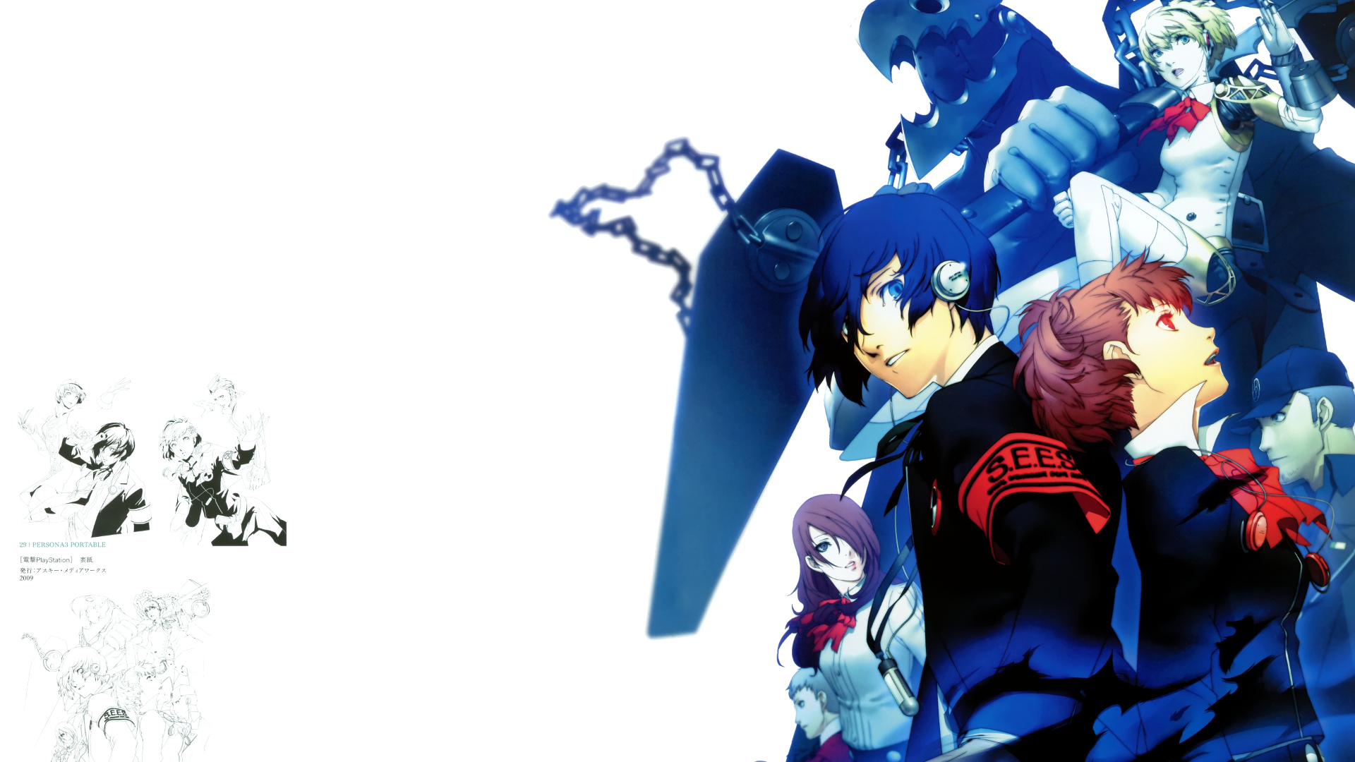 Persona 3 iphone 5 wallpaper - Video Game Shin Megami Tensei Persona 3 Portable Wallpaper