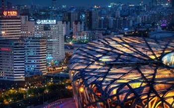 Man Made - Beijing Wallpapers and Backgrounds ID : 532968