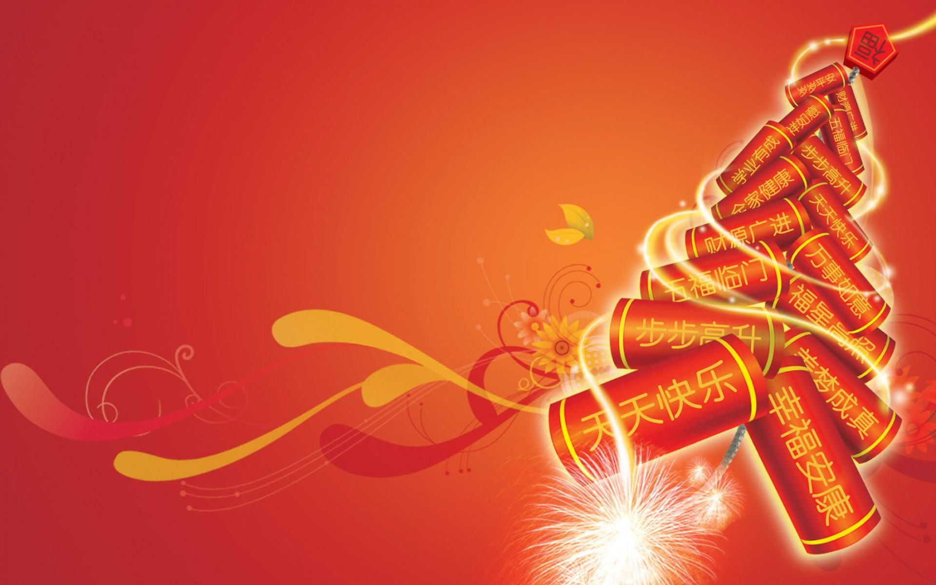 Chinese New Year Full HD Wallpaper And Background Image