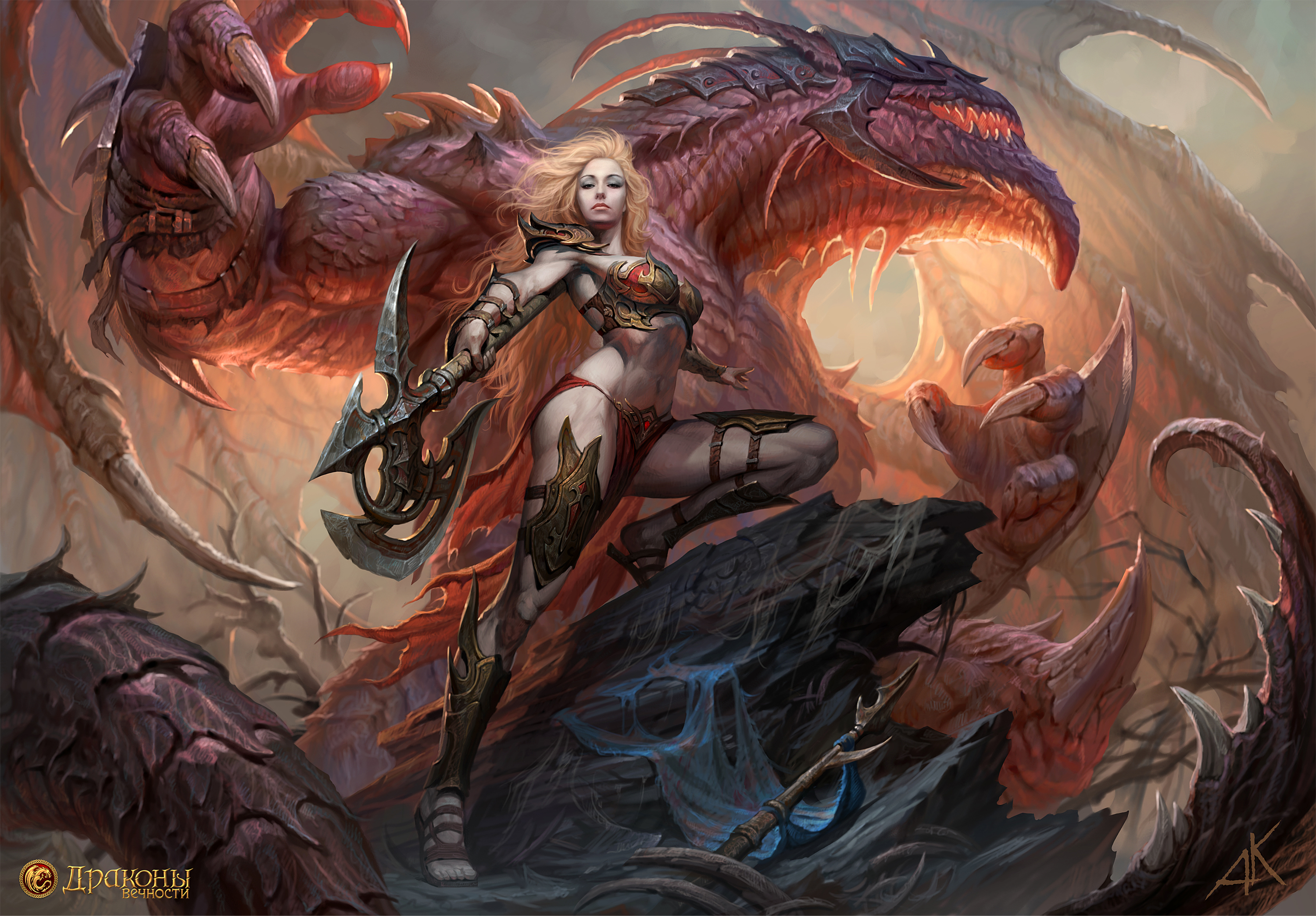Dragons Of Eternity Hd Wallpaper Background Image 3000x2089