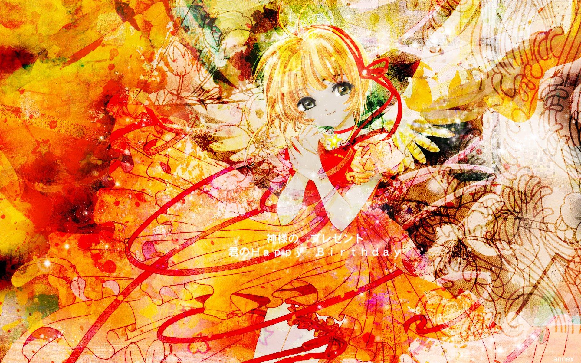 Résultats de recherche d'images pour «sakura chasseuse de cartes»