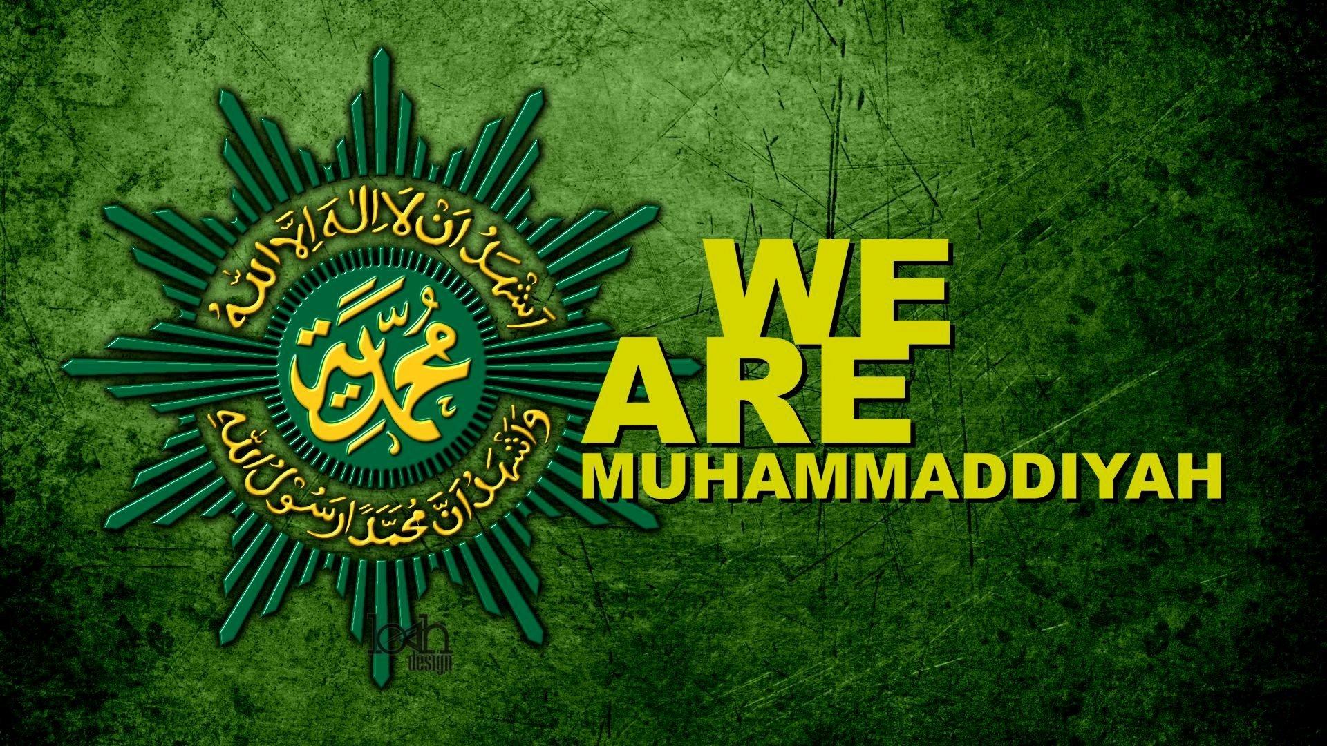 Muhammadiyah logo HD Wallpaper | Background Image ...
