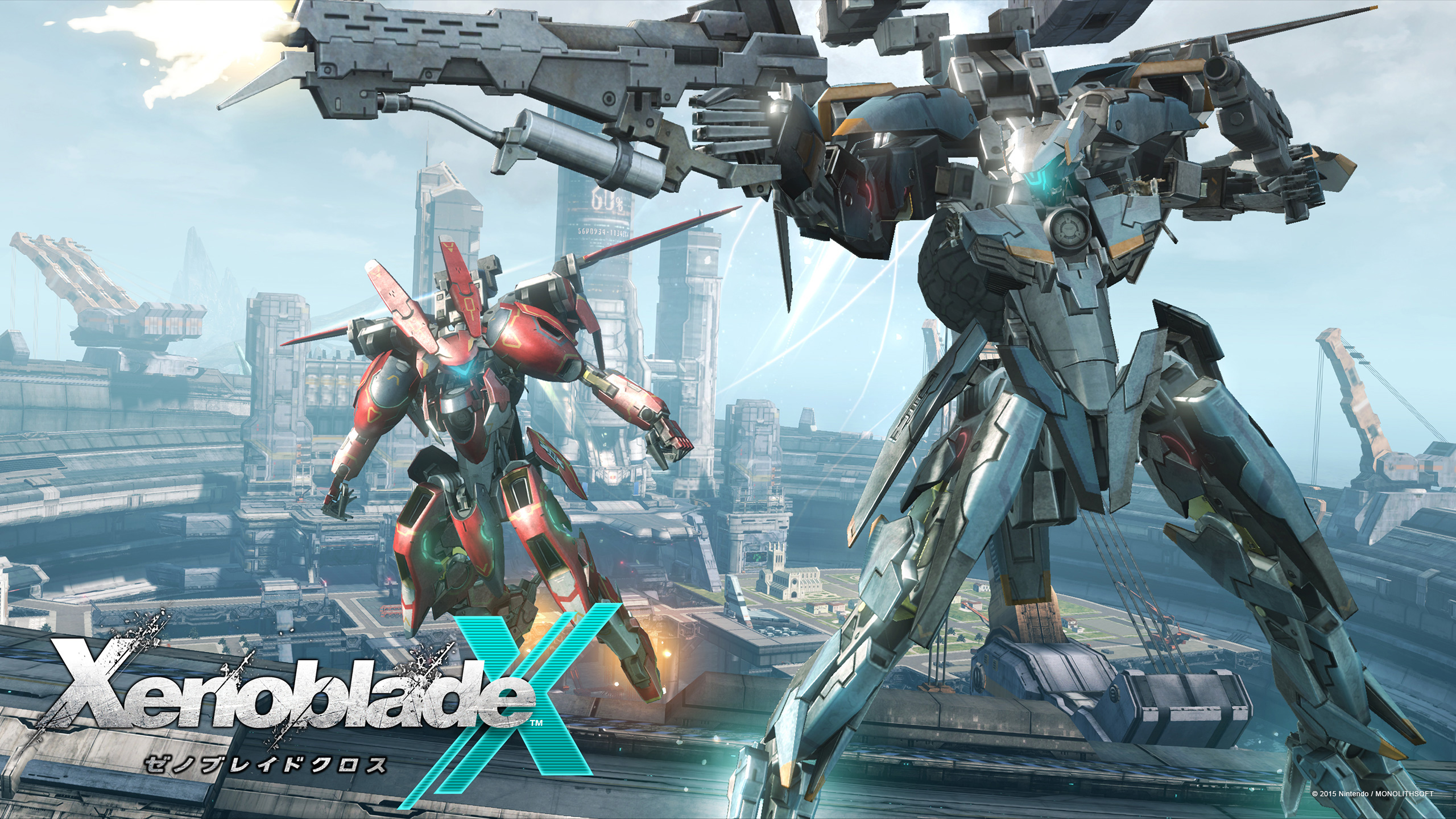 Xenoblade Chronicles X Hd Wallpaper Background Image 2560x1440