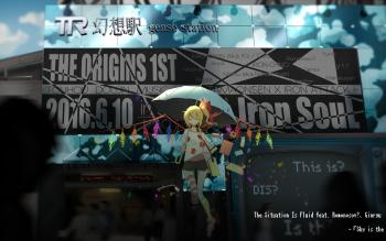 HD Wallpaper | Background ID:694537