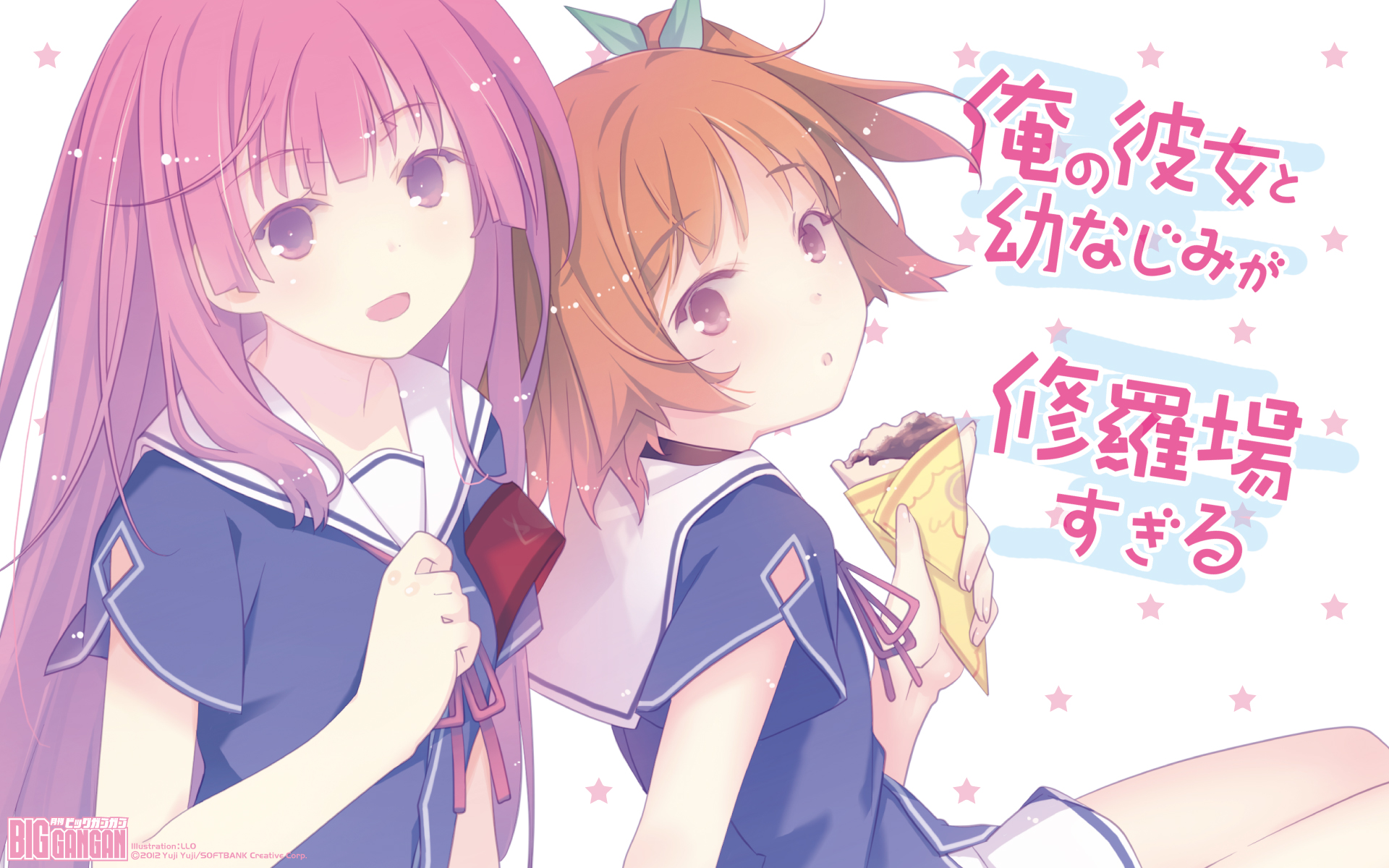 OreShura Full HD Wallpaper and Background Image ...