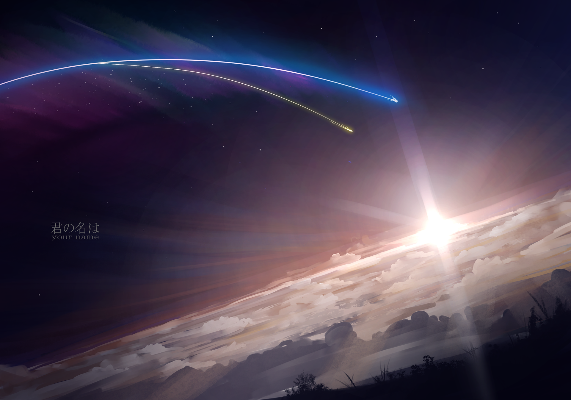 Hd wallpaper name - Anime Your Name Sky Kimi No Na Wa Wallpaper