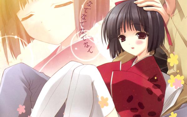 Anime Akikan! HD Wallpaper | Background Image