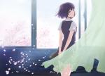 Preview Kuzu no Honkai