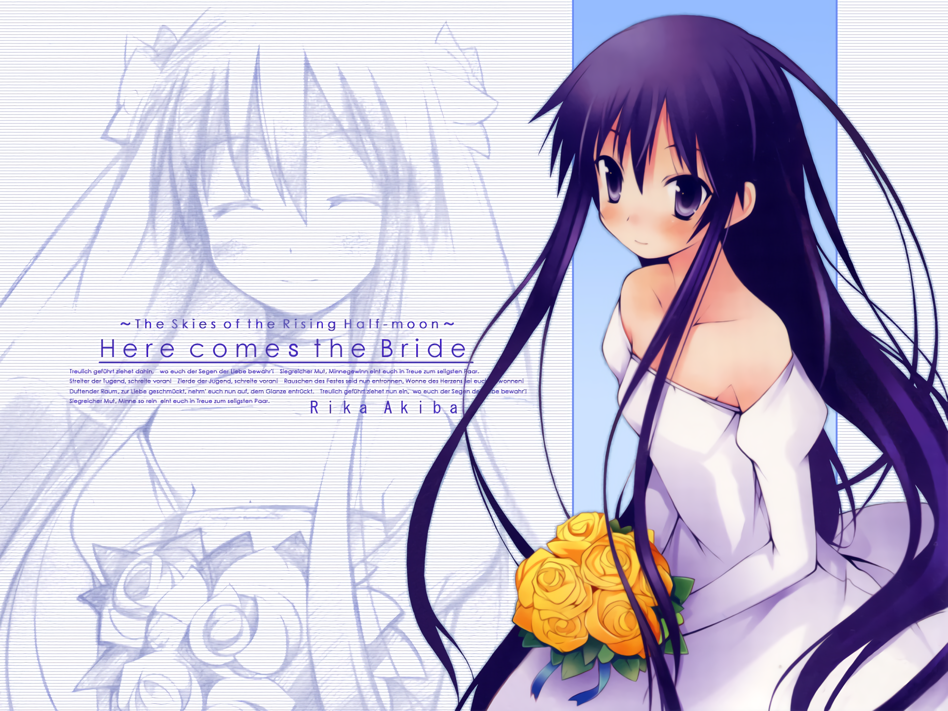 Wallpapers ID:756606