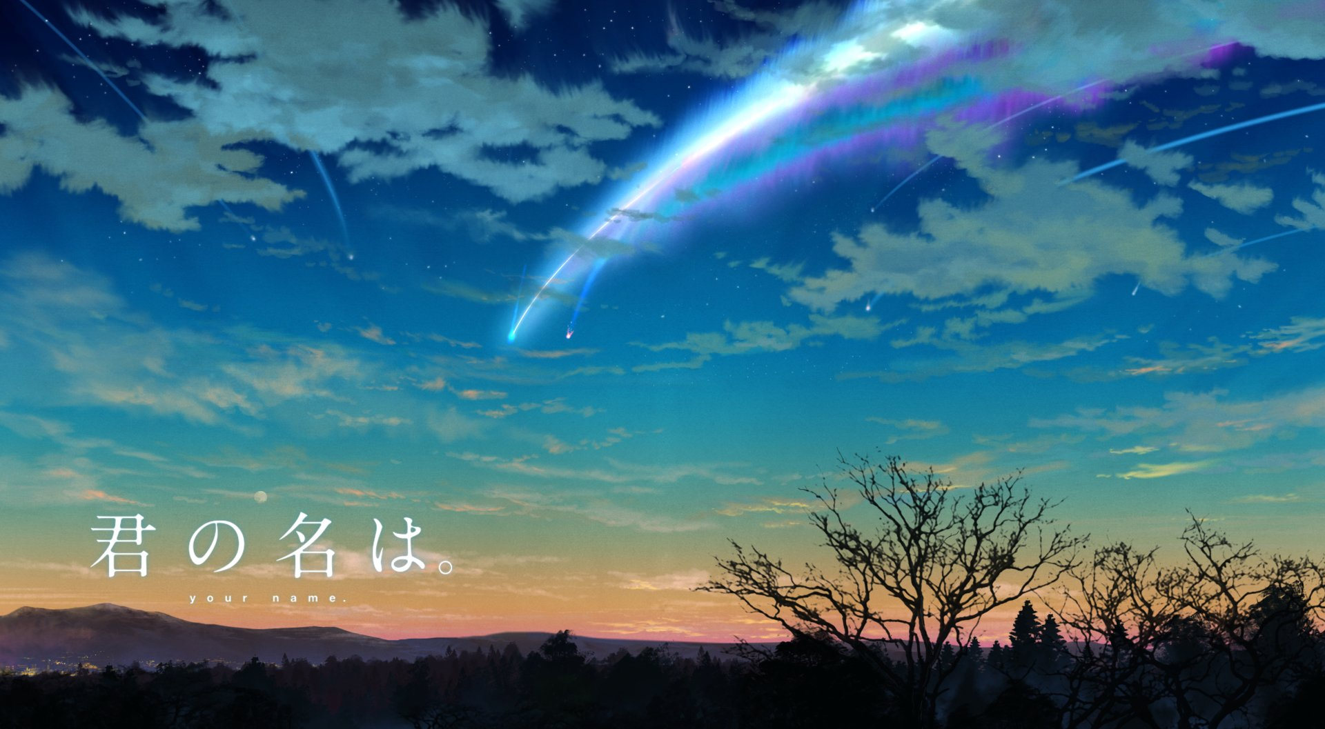 Wallpapers ID:765050