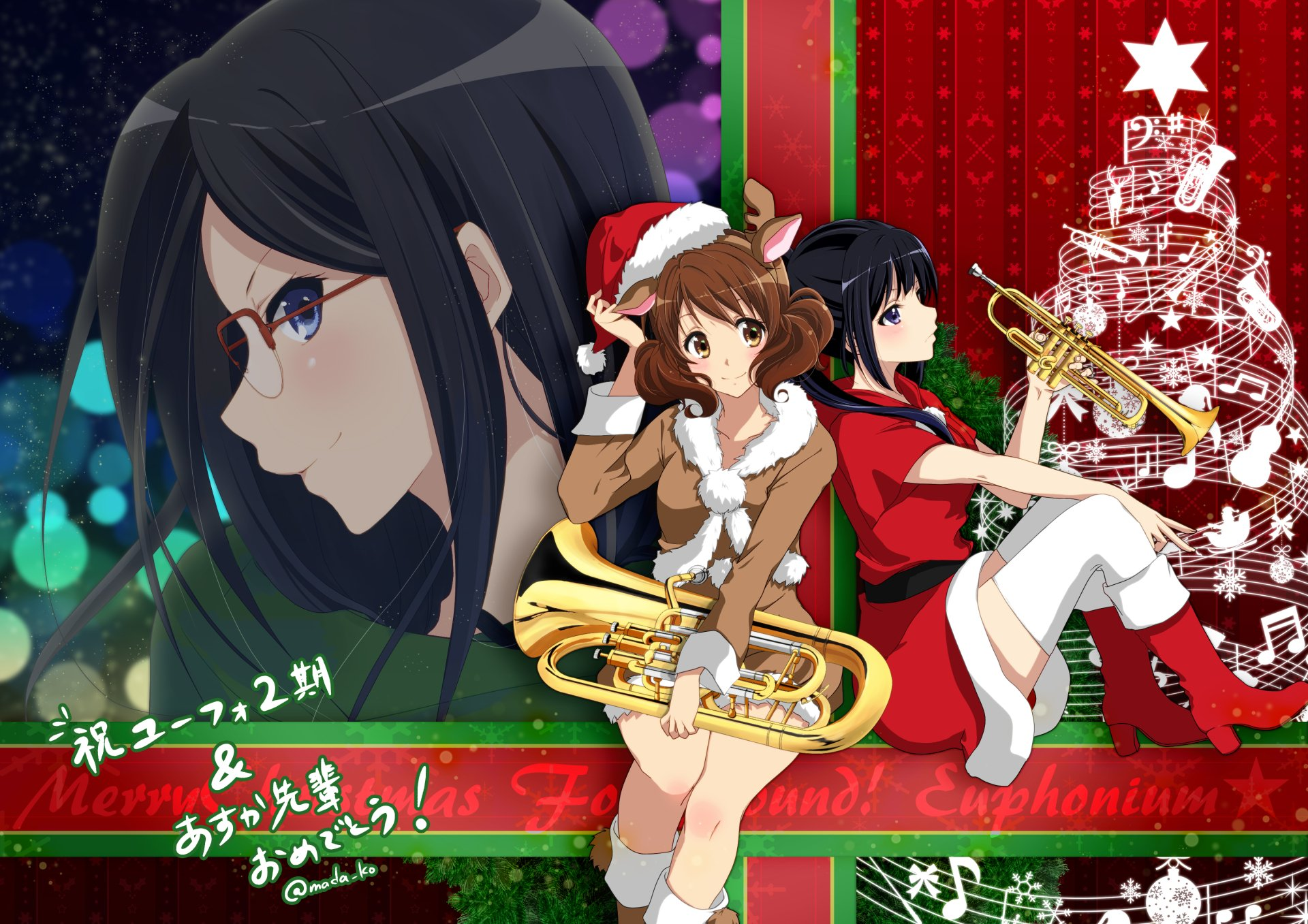 Wallpapers ID:777424