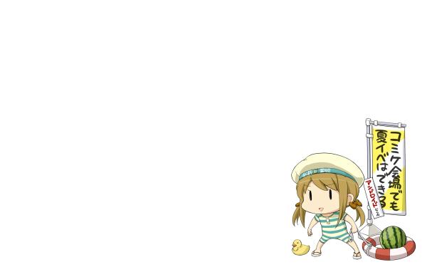 Anime Kantai Collection Error Musume HD Wallpaper | Background Image