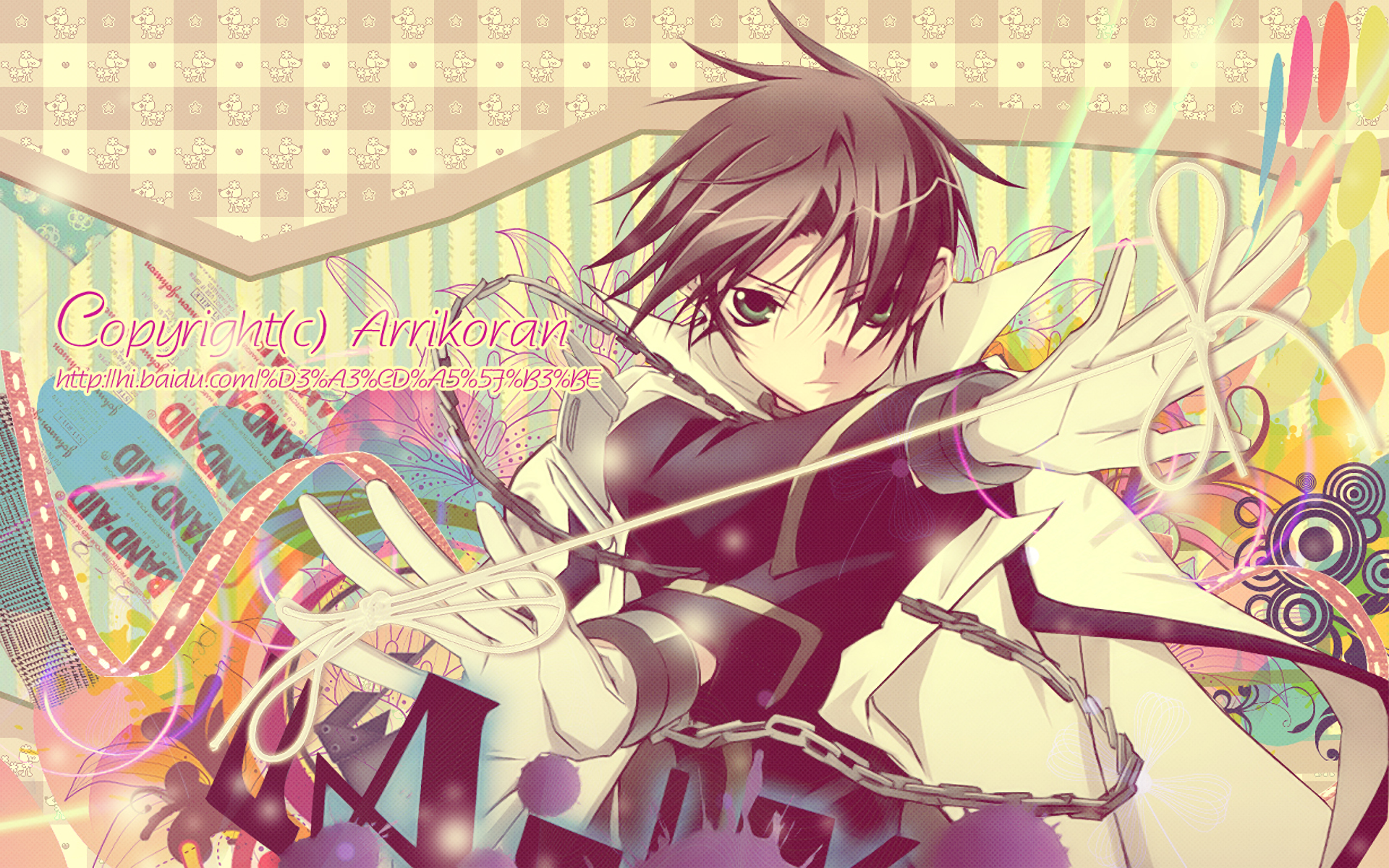 Wallpapers ID:794782