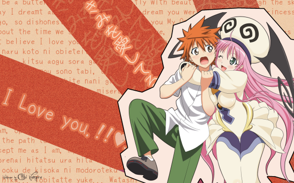 Anime To Love-Ru Lala Satalin Deviluke Rito Yuuki HD Wallpaper | Background Image