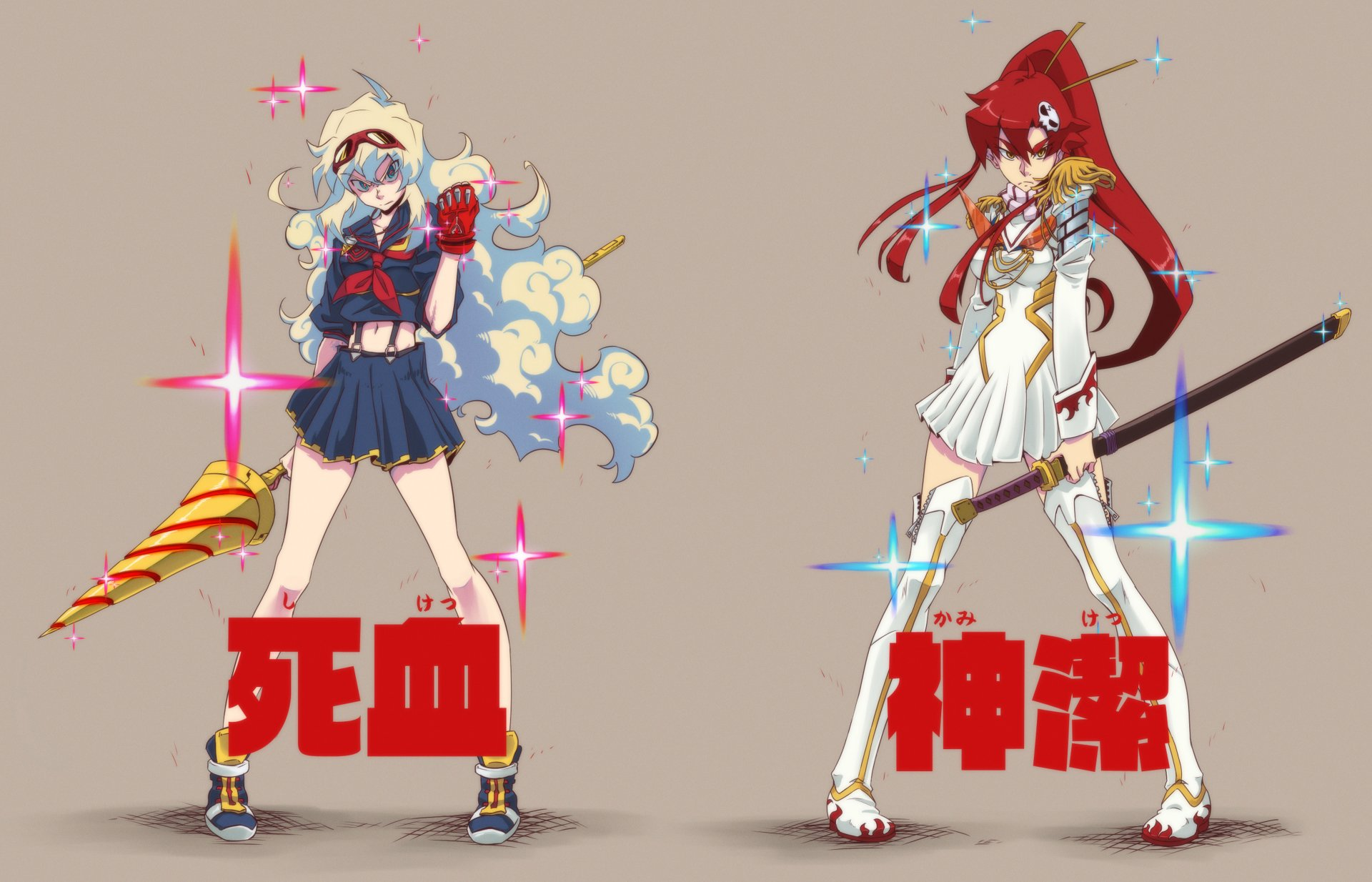 Anime - Crossover  Kill La Kill Gurren Lagann Yoko Littner Nia Teppelin Wallpaper