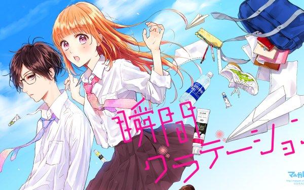 Anime Shunkan Gradation HD Wallpaper   Background Image