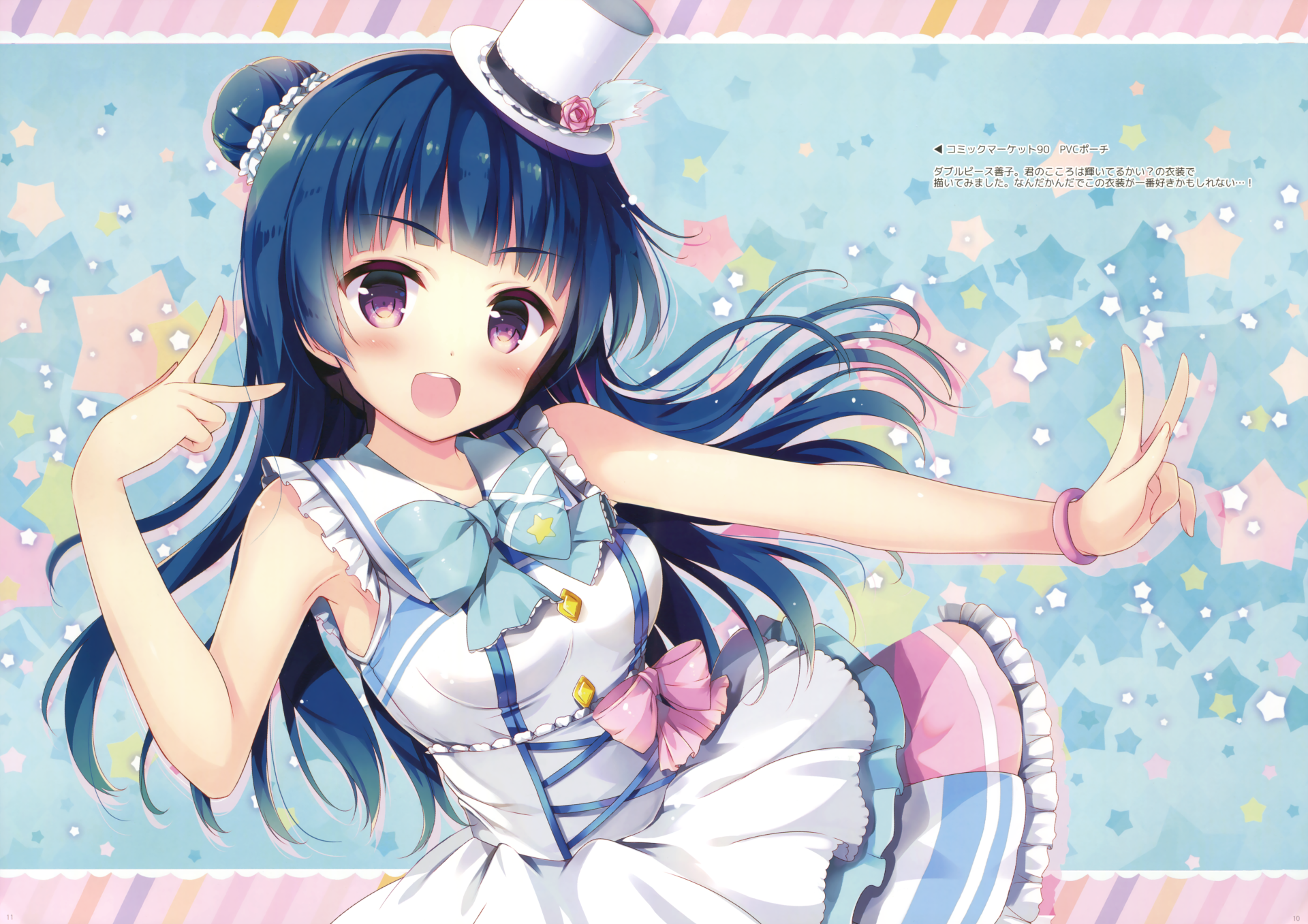 Wallpapers ID:828790