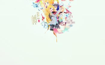 HD Wallpaper | Background ID:832687