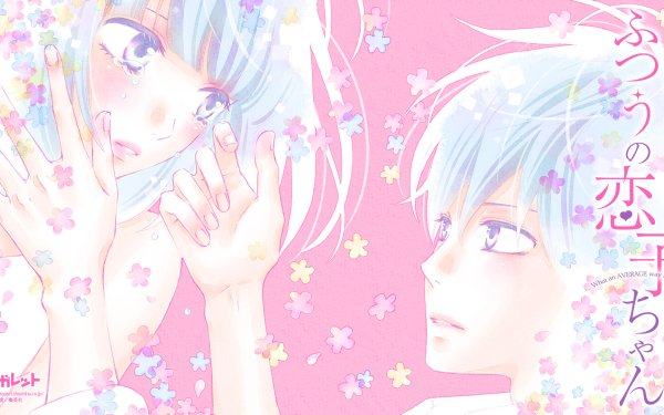 Anime Futsuu no Koiko-chan HD Wallpaper   Background Image