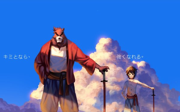 Anime The Boy and the Beast HD Wallpaper | Background Image