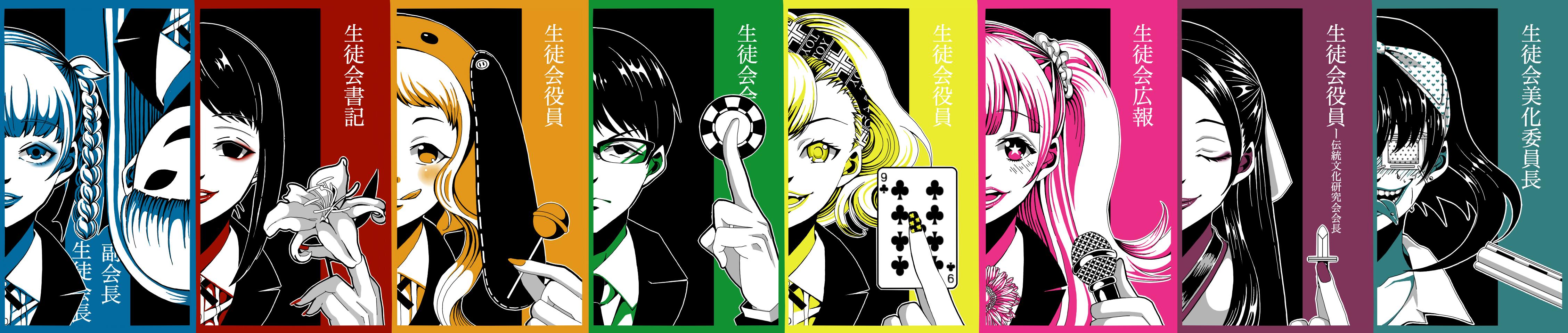 4 Runa Yomozuki Hd Wallpapers Background Images