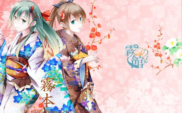 Anime Kantai Collection Suzuya Kumano HD Wallpaper | Background Image