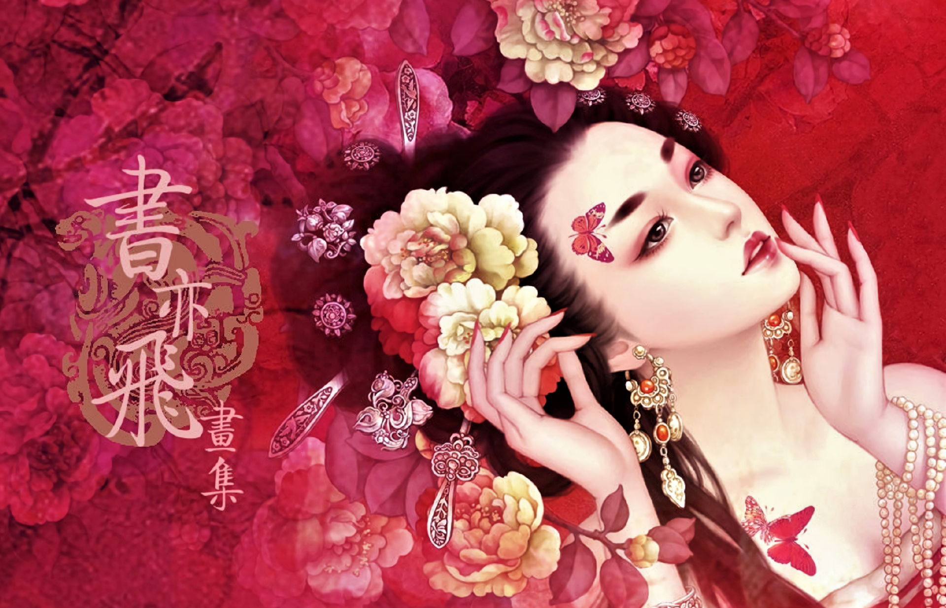 Wallpapers ID:863453