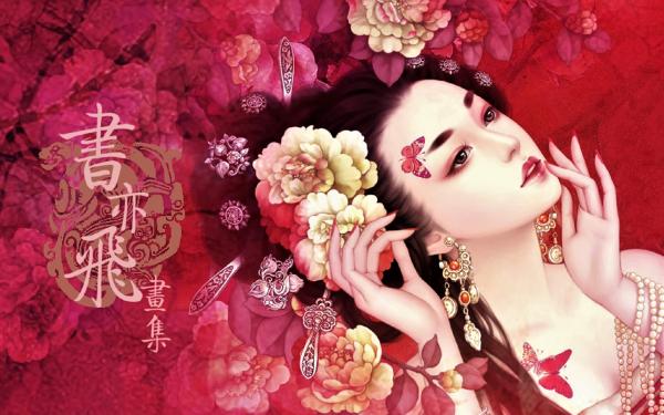 Fantasy Geisha Flower HD Wallpaper | Background Image