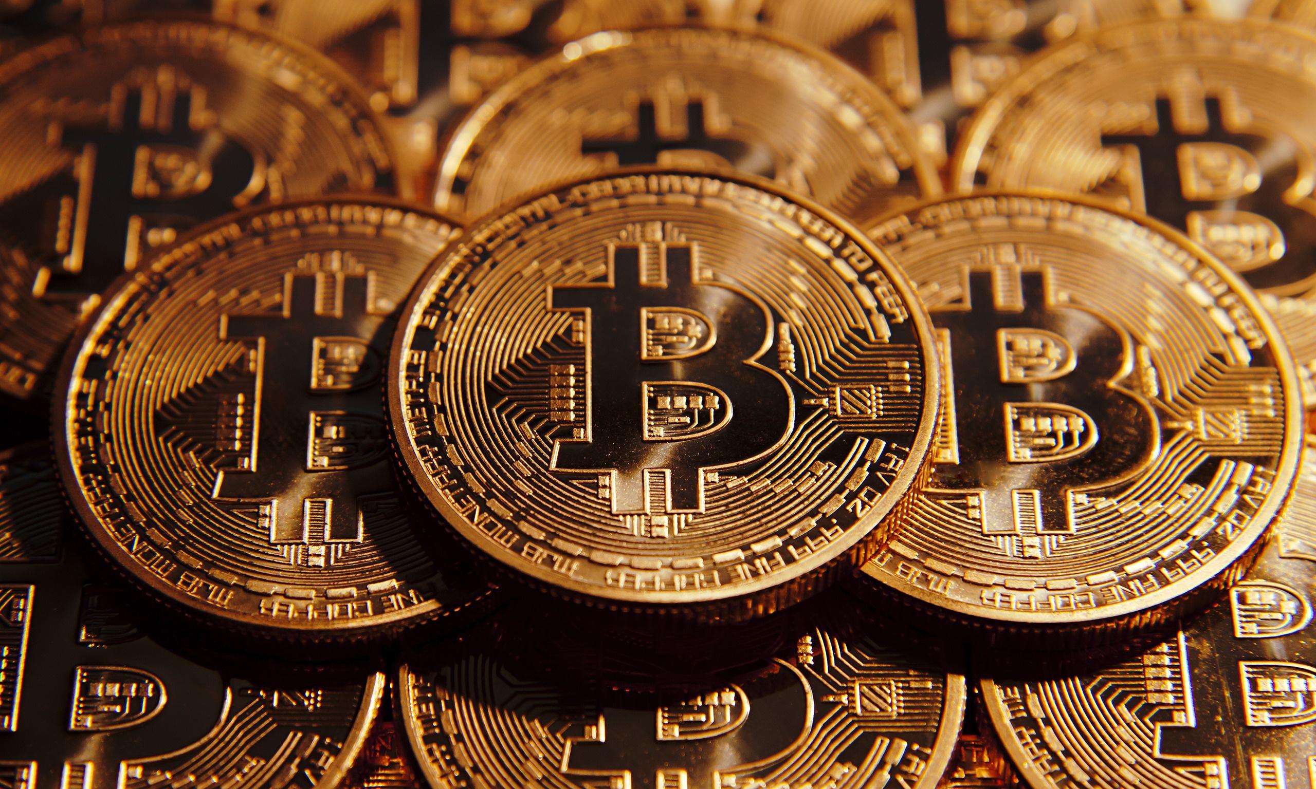 hd bitcoin